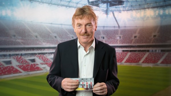 Глава Польского футбольного союза назвал ЧМ-2018 в России фантастическим