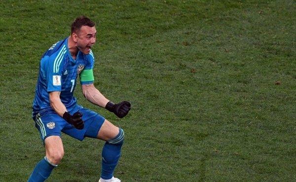 Вратарь сборной России Акинфеев: Чувствую опустошение и радость от победы