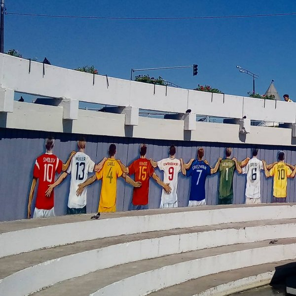 В Казани ради победы сборной РФ рисуют граффити Модрича